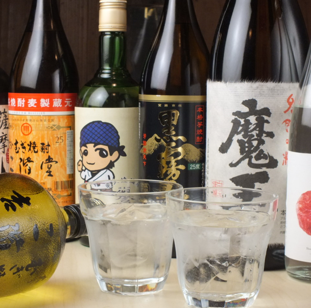 There is original shochu!