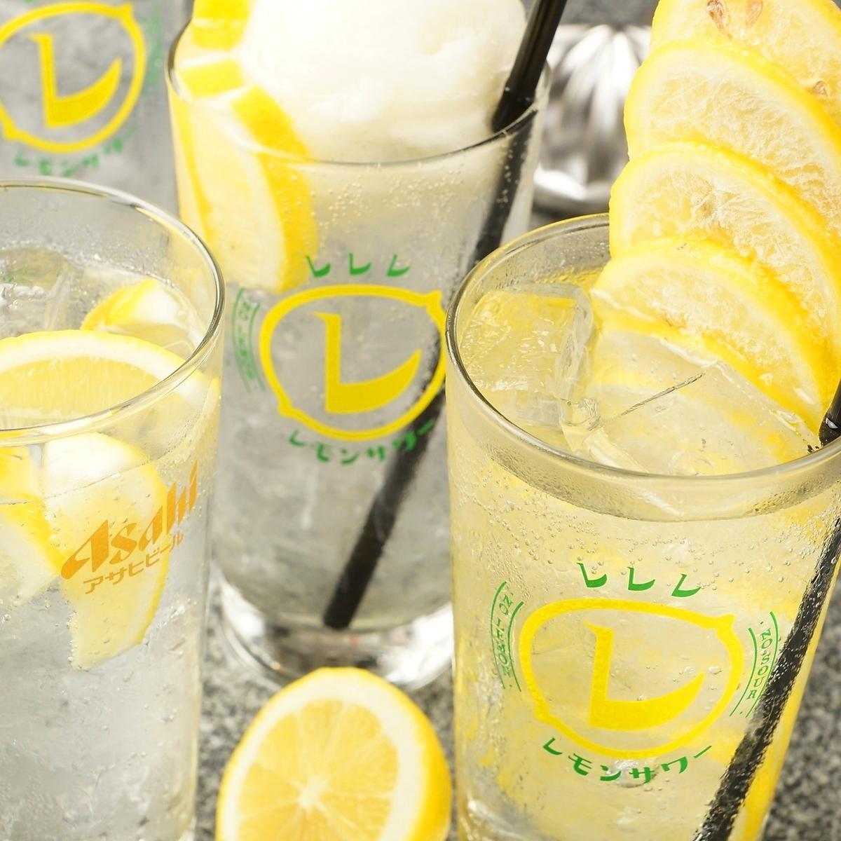 マルカツ特製レモンサワー