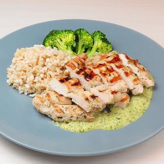 鶏胸肉とプロヴァンスハーブのグリル 玄米付