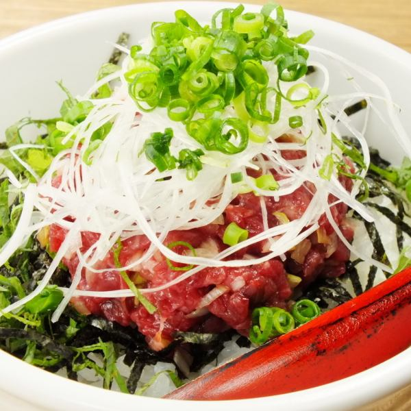 Perfect for closing !! Specialty cherry Negitoro bowl ♪