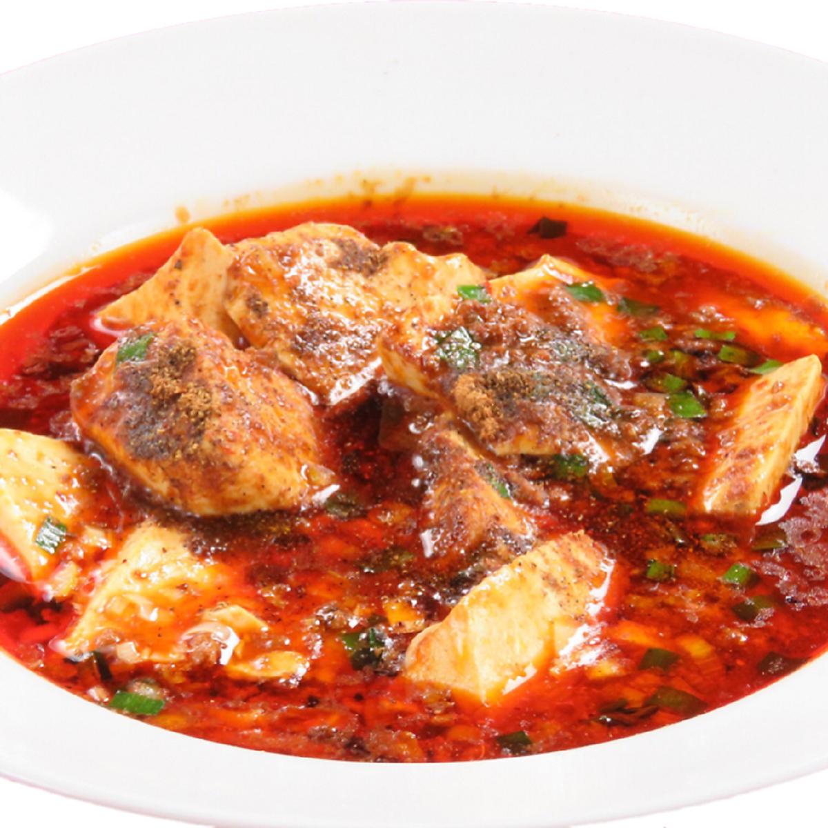 Spicy Sichuan Mabu Tofu