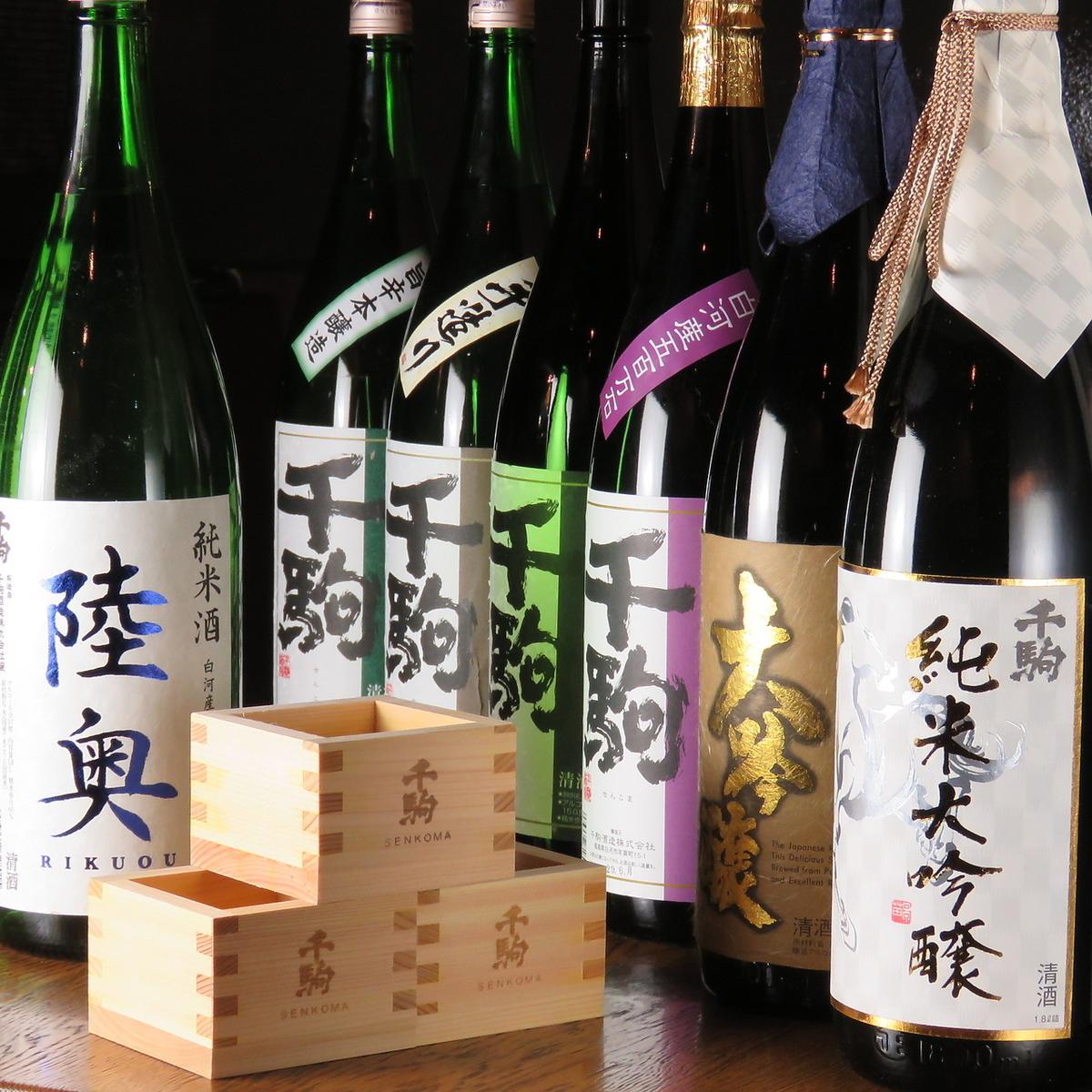 来自Kuramoto的清酒酱