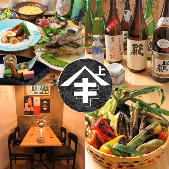 ◆ビストロ要素を盛り込んだ和食ベースの料理と日本酒のマリアージュを愉しむ居酒屋◆