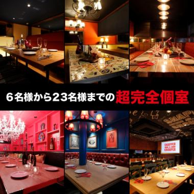 Six VIP 【Ultra Complete Single Room】 Since the walls are standing up to the ceiling, the talking speech of the surrounding group is not at all worrisome! It is a completely private space with all the rooms equipped with independent monitor and air conditioner · DVD equipments You can spare your time ♪