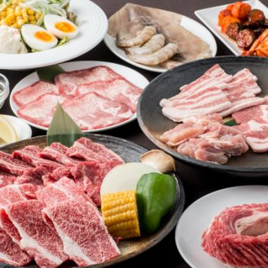【120 minutes with all you can drink】 Yakiniku all you want course 3900 yen ~