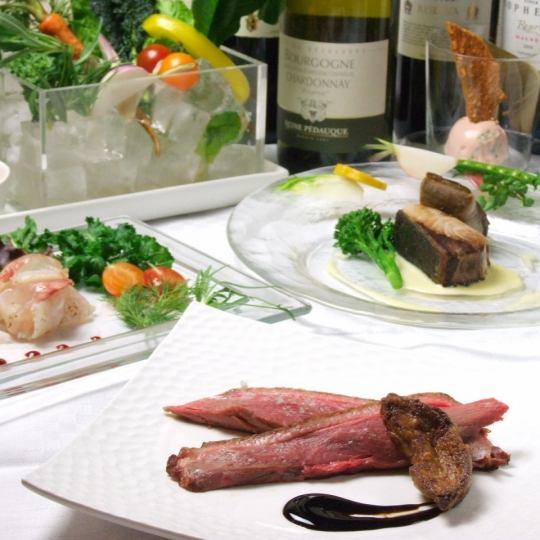 ◆«점심»호화 코스 (8 종) 2180 엔