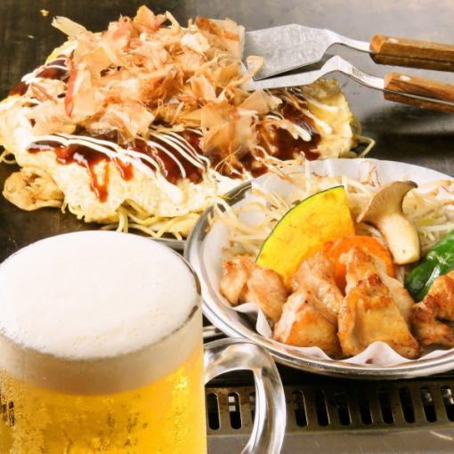 【Opens one push !!】 Dinner set ⇒ Drink + one dish + Okonomiyaki ⇒ 1500 yen! (Excluding tax)