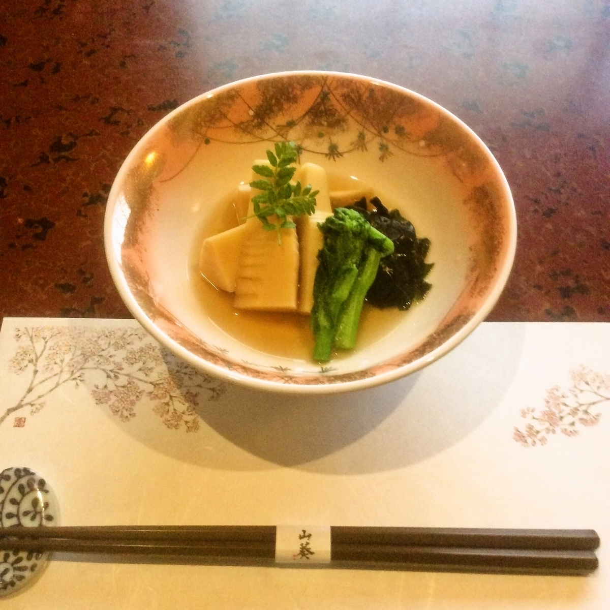 Boiled Wakatake