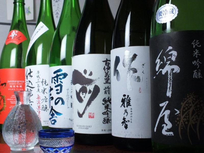 考慮到與烹飪的親和性,精心挑選的許多清酒。我們有大約20種,主要是純米。我們也有季節性的酒精飲料,如Hira Oroshi,我們也相信日本酒更受歡迎。