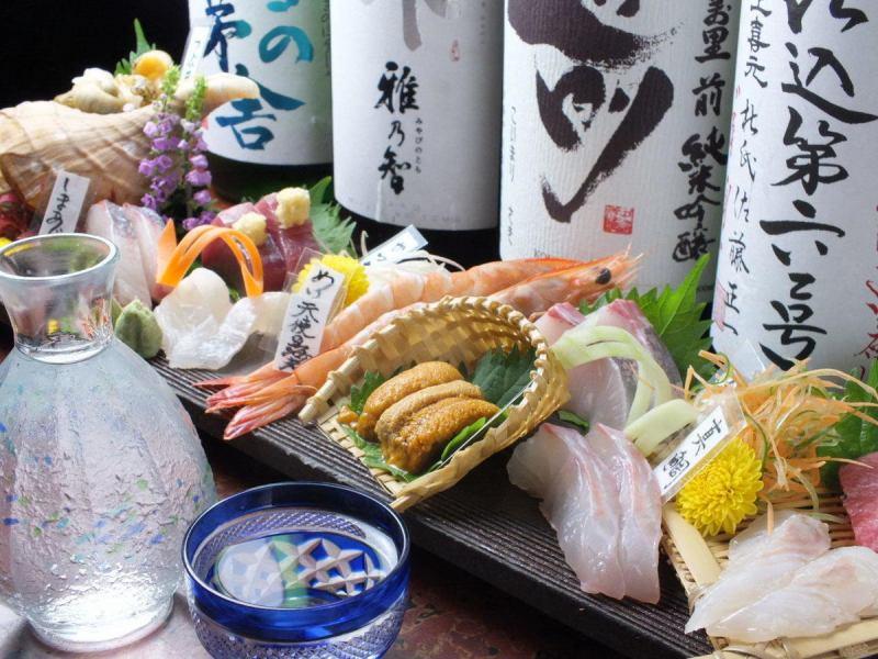 [請保留【昨天】各種各樣的生魚片