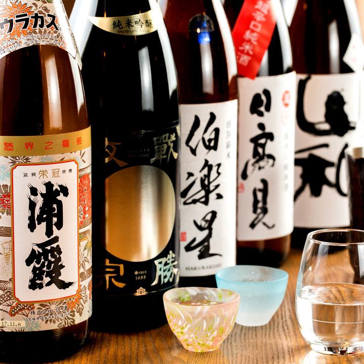 豊富な東北の地酒380円~