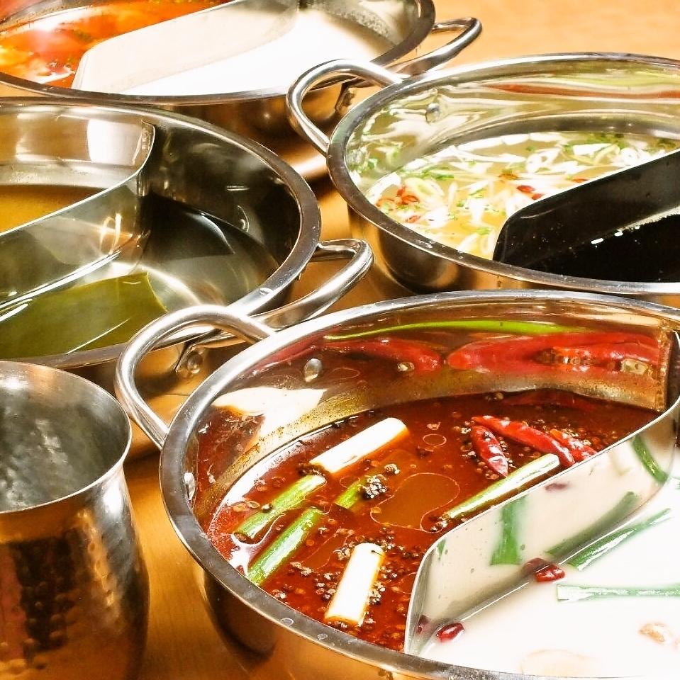 因为你可以选择两层锅中的汤,饿了不累!