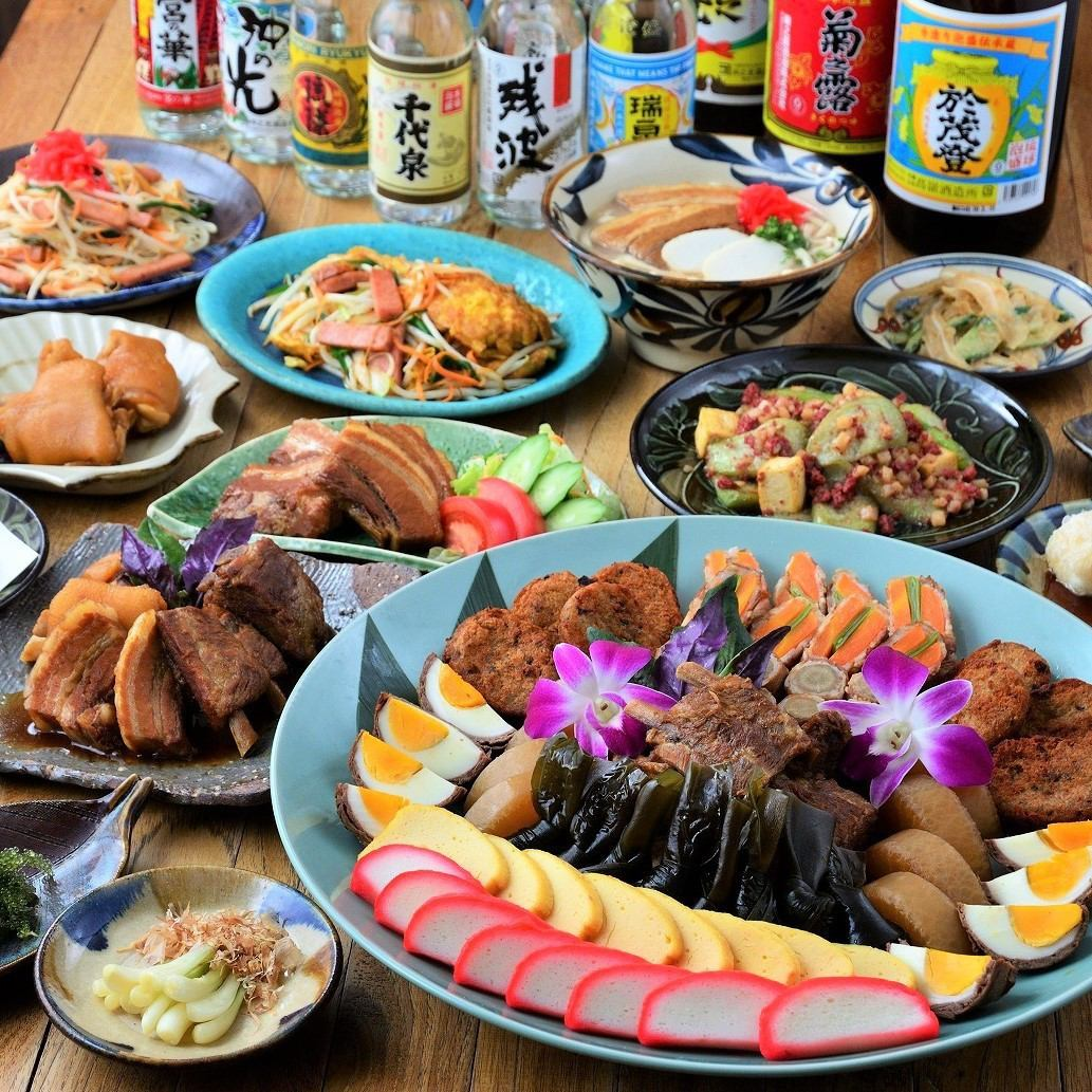 Please enjoy the taste of the specialty of Owaha with Awamori in a comfortable store in Okinawa mood perfect score!