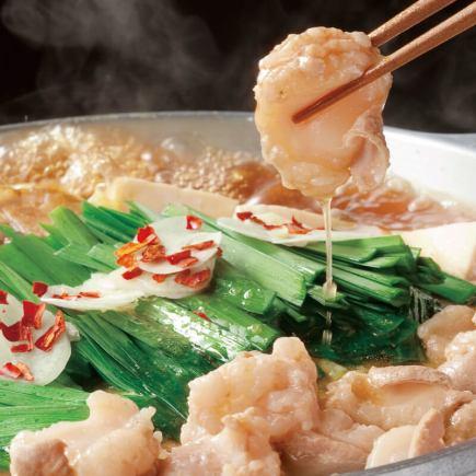 """【人气宴会计划】2小时,你可以喝""""涮涮锅或探戈,你可以吃""""【4480日元→3980日元】"""