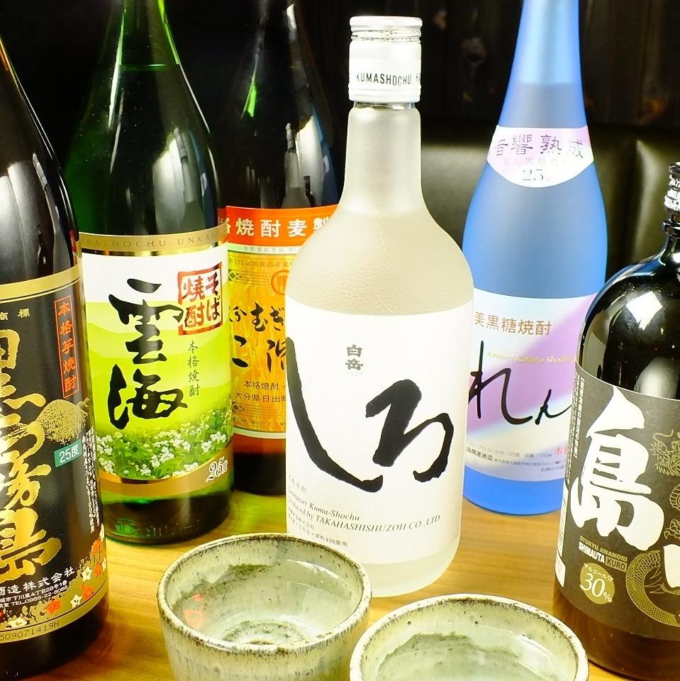 所有你可以喝所有3个课程★1280日元(不含税)〜
