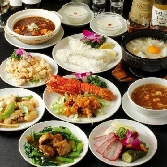 在宴會【每天10對】非常受歡迎!【常客製作的課程】全部10項+全友可以暢飲!5000日元♪