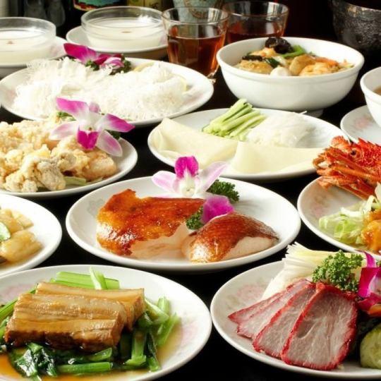 獅子舞可以看!所有10個項目,包括華麗的伊勢蝦和北京烤鴨【粉林主食套餐】4000日元(不含稅)
