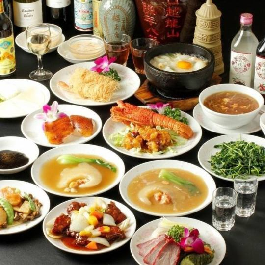 A lion dances ♪ Evening vacation! All 10 items including shark fin / shrimp shrimp / crab 【gorgeous classic course】 5000 yen Shimizu OK