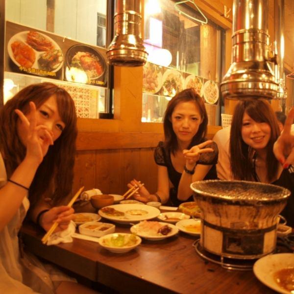美味しいお肉と自慢の韓国料理に、気の合う仲間楽しい会話に生ビール♪女性にも大人気☆大型宴会にもオススメ!