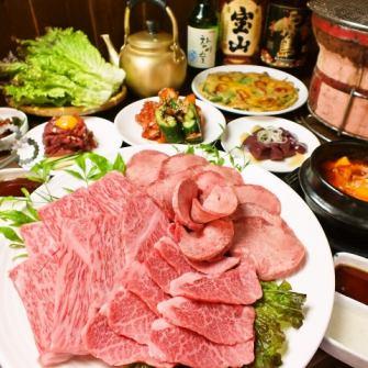 ≪豪華厳選牛≫ 焼肉・韓国料理食べ放題&飲み放題