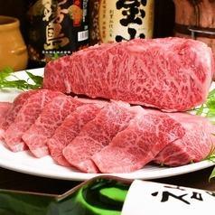 ☆肋骨肉、高级肋骨肉☆