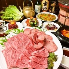 Select Beef Feast—All you can eat yakiniku and Korean cooking and all you can drink