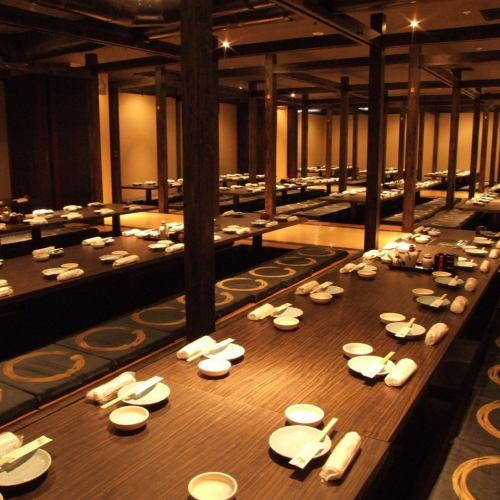 Room introduction 8 50 people or more private room ★ maximum banquet 200 people