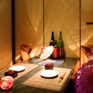 The photo shows a completely private room for two people.