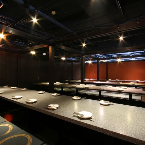 Up to 40 people private room [up to 200 people] ★
