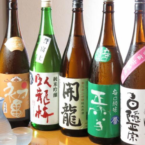 県外からお越しの方にも◎静岡の地酒も各種ご用意!