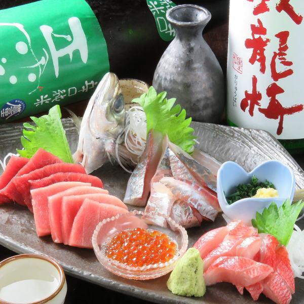 朝市で仕入れる新鮮な静岡産野菜!や駿河湾で採れた鮮度抜群の鮮魚盛り合わせ♪
