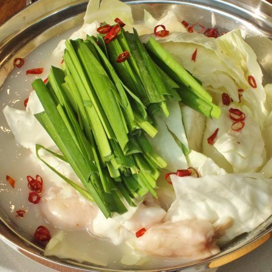 [大话锅用]汤gomguk锅具是基于锅♪牛尾巴(gomguk)汤的汤!新感觉新的感觉。小肠Puripuri,我们接受您的订单的激素,从请♪大肠两份享受。