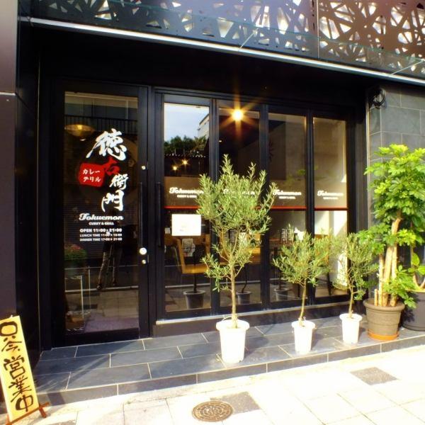 Shichiken町区,时尚的一楼,烧烤肉,这是咖喱和烧烤[TokumigiEmon]仔细的建筑,位于Showacho,您可以享受主人的特殊咖喱!
