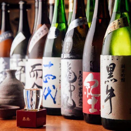 【和歌山と全国各地の美酒銘酒をご用意】