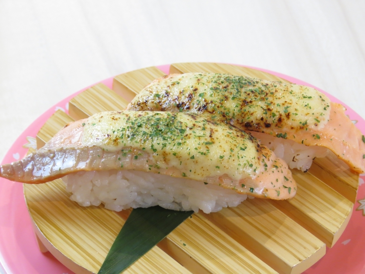 Broiled cheese salmon
