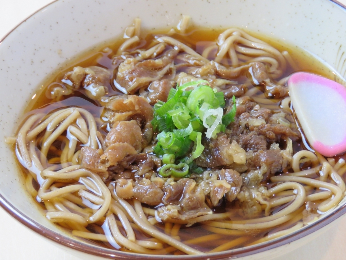 Meat Udon / Buckwheat noodles