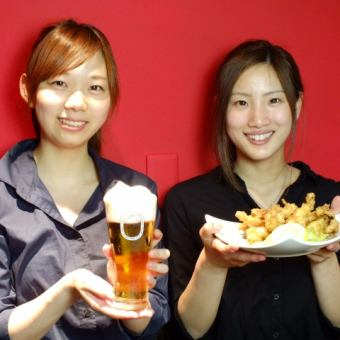 【単品飲み放題】120分飲み放題!生ビールもOK♪1600円⇒1480円!