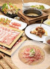 【2 people ~】 Popular Musubi course 2 hours with unlimited drinks 5000 yen