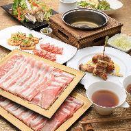 【2人〜】休闲套餐仅3000日元