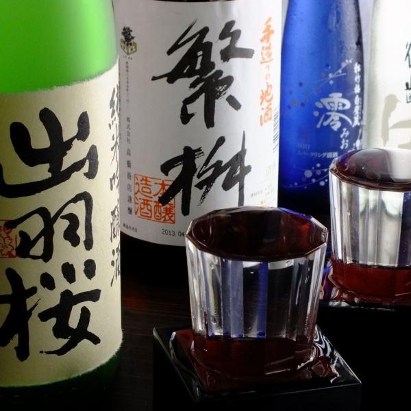 【Takeshi特選】推薦季節性地方酒750日元(不含稅)