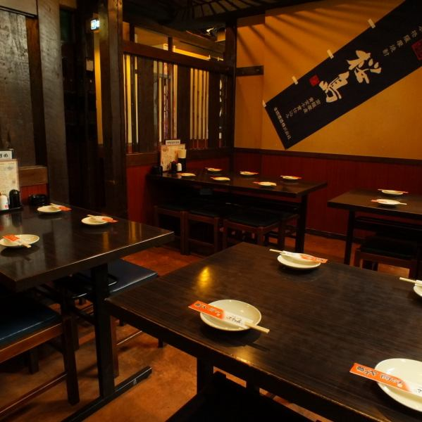 In the store the back of the table seating available at a later recommended! 20 name to the banquet of small and medium-sized number of people.