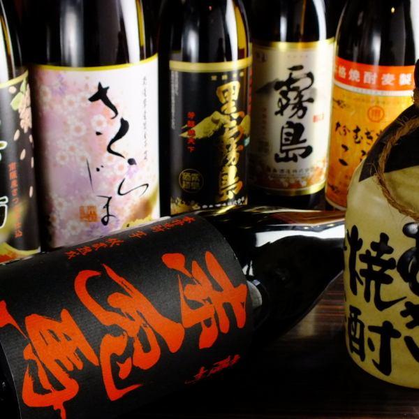 燒酒320日元(不含稅) -