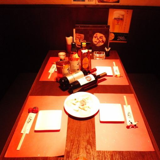 【Present from tomato】 Booking only for seats, 10% off from your bill ♪ ♪ ☆ always thanks ☆