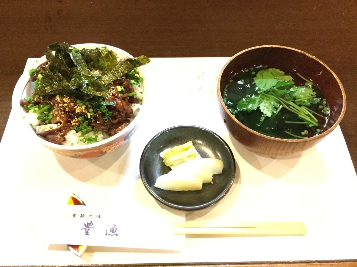 鯖丼 (고등어의 특제 덮밥)