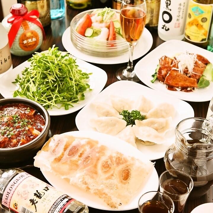 中国家庭料理 ニイハオ 渋谷店