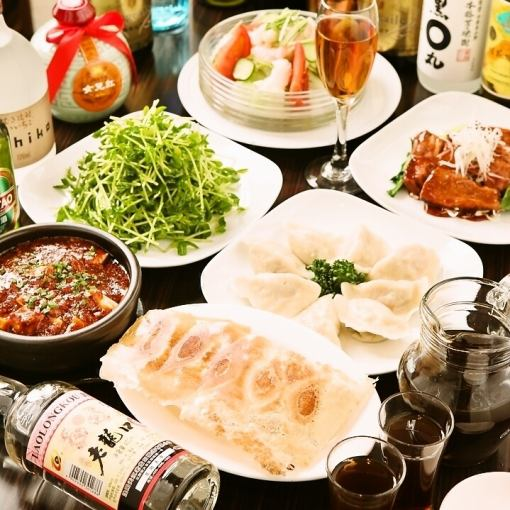 【Super Specials】 Satisfactory Course (12 items) 3000 yen (tax included) ★ + 1800 yen for 2 hours with all you can drink