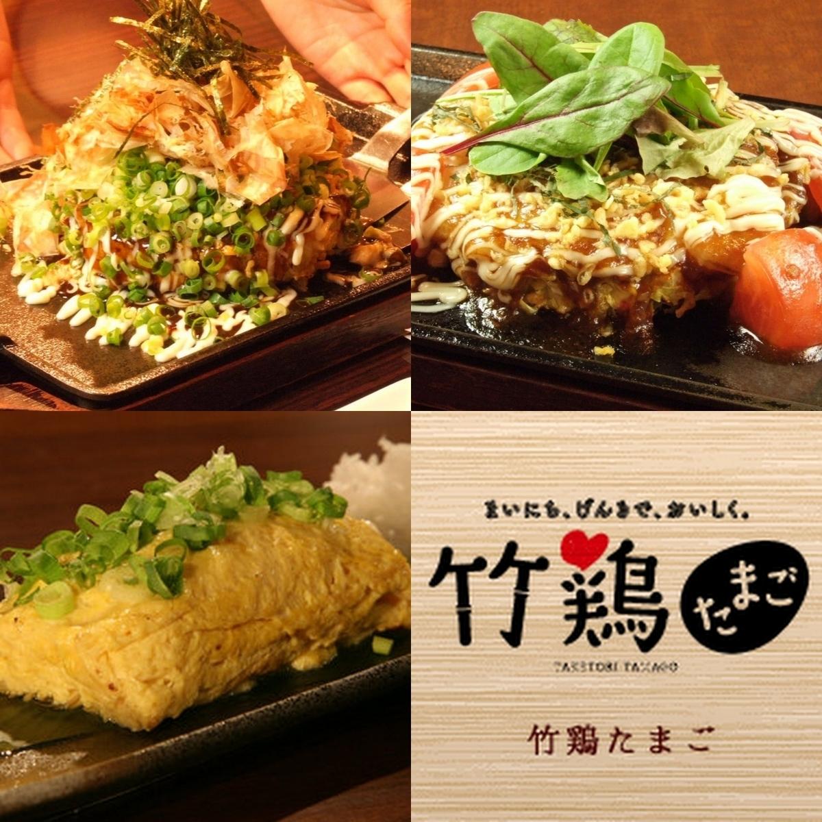 白石の契約農場竹鶏ファーム直送の新鮮たまごを使用☆