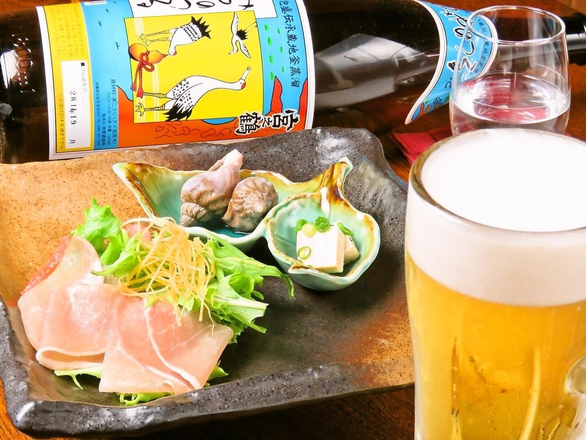 欢乐时光生啤酒\ 250(不含税)每天下午7点