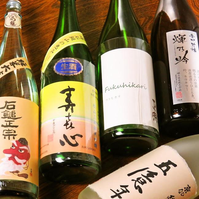 爱媛县立地区的葡萄酒