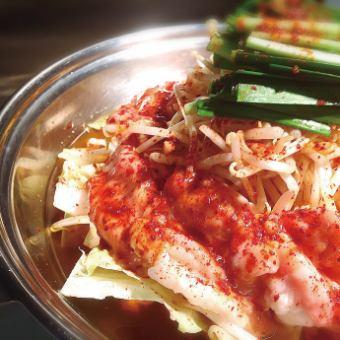 元氣源激素蔬菜湯
